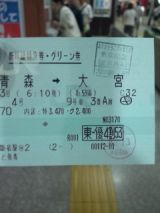 40052-1.jpg