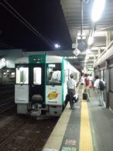 40074.jpg