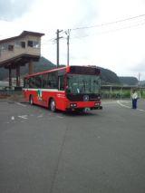 40080-2.jpg