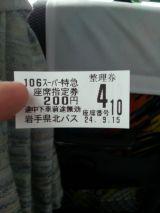 40396-2.jpg