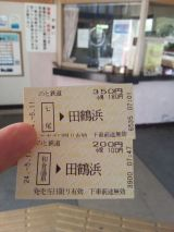 40636-4.jpg