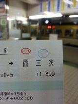 41395-1.jpg