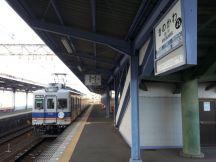 41500-1.jpg