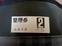 41803-6.jpg
