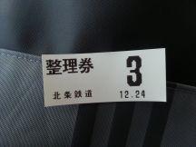 41806-8.jpg