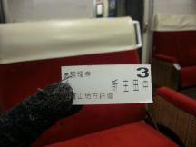 41855-1.jpg