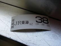 42087-1.jpg