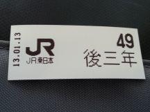 42343-1.jpg
