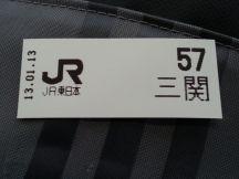 42350-6.jpg
