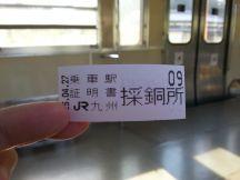 43193-1.jpg