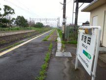 44101-1.jpg