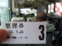 44437-1.jpg