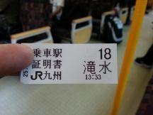 45254-1.jpg