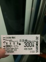 46866-1.jpg