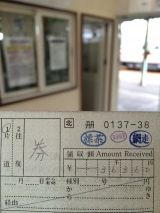 46971-1.jpg