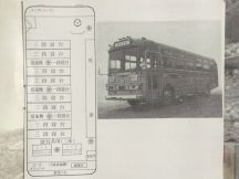 46984-4.jpg