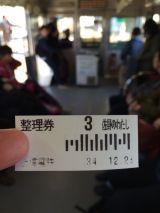 48489-1.jpg