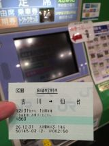 48528-1.jpg