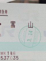 48869-3.jpg