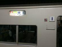 48978-1.jpg