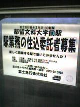 041030_1604~001.jpg