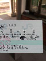 49882-1.jpg