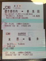 50264.jpg