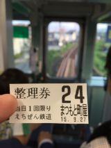 50269-1.jpg