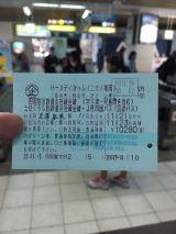 50466-1.jpg