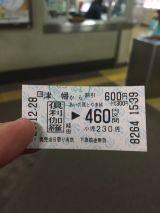 50815-1.jpg
