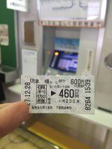 50815.jpg