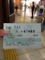 50847-1.jpg