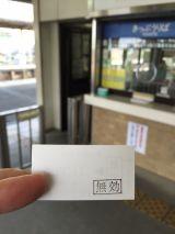 51009-1.jpg