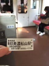 51014-2.jpg