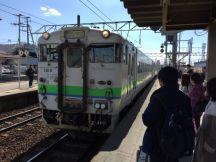 51081-3.jpg