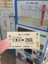 51083-6.jpg