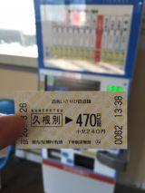 51087-5.jpg