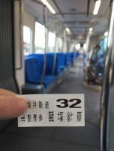 51155-4.jpg