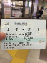 51304-1.jpg