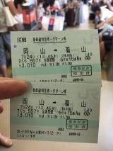 51688-1.jpg