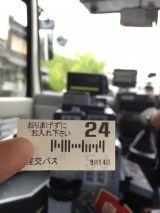 52261-1.jpg