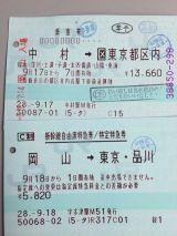 52380-2.jpg