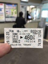 52650-1.jpg