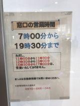53000-1.jpg
