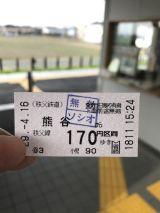 53249-2.jpg