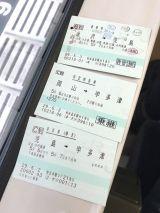 53431-4.jpg