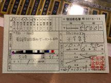54315-1.jpg