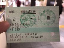 54601-1.jpg