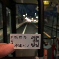 54752-1.jpg