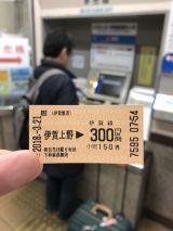 55040-2.jpg